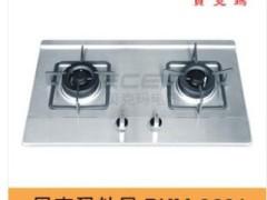 厨房卫生间 贝克玛二眼灶具JZRBKMQ0601