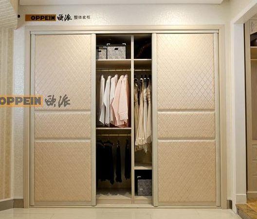【欧派衣柜】时尚尊贵趟门衣柜 软包皮纹衣柜 整体衣柜 定制衣