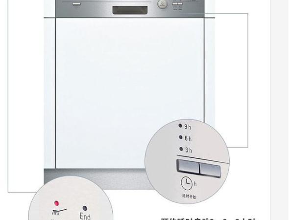 SIEMENS/西门子 洗碗机 SN53E500TI