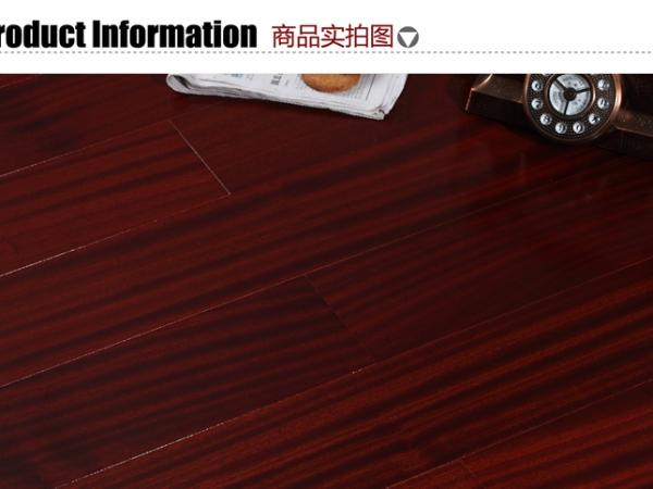圣象安德森多层实木复合地板 WD9187漫步沙比利