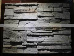 圣托文化石墙砖 仿古外墙砖TTKCWH029
