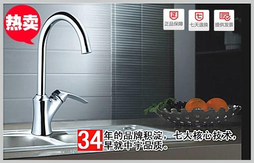 中宇卫浴双十一特价 不锈钢双槽 全铜龙头 JY67036