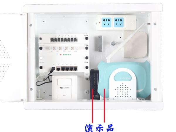 TCL-罗格朗 光纤弱电箱 带全套模块