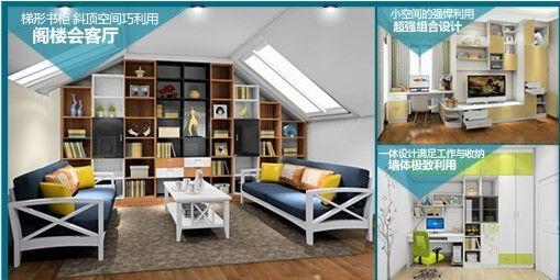 尚品宅配 全屋家具数码定制 免费出3D效果图