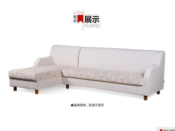 曲美家具 现代简约沙发 实木转角组合沙发09C-S1-C2R