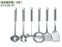 欧派CY-CJA-TC六件套炊具图片