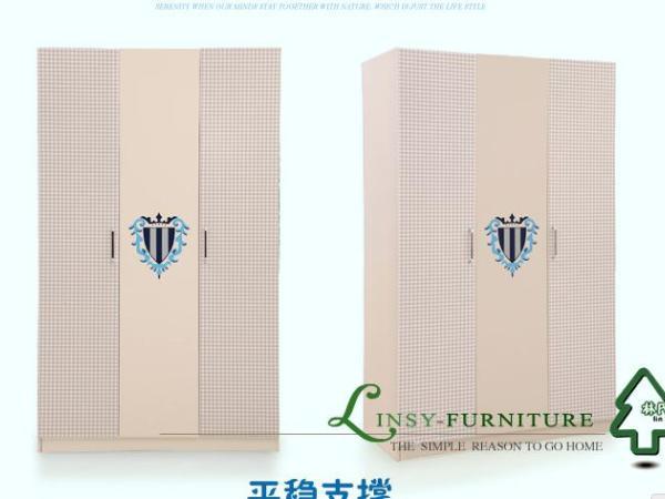 林氏木业 时尚小型儿童衣柜 卧室开门三门板式立柜衣橱550