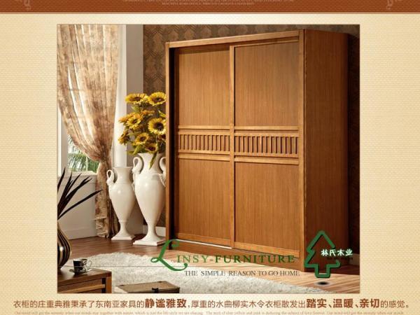 林氏木业 东南亚风格水曲柳实木大衣柜ZM-101C
