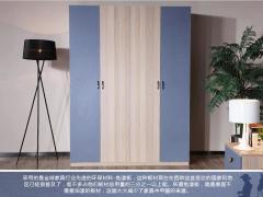 全友家居 都市木纹简约四门衣柜 免漆环保 101001