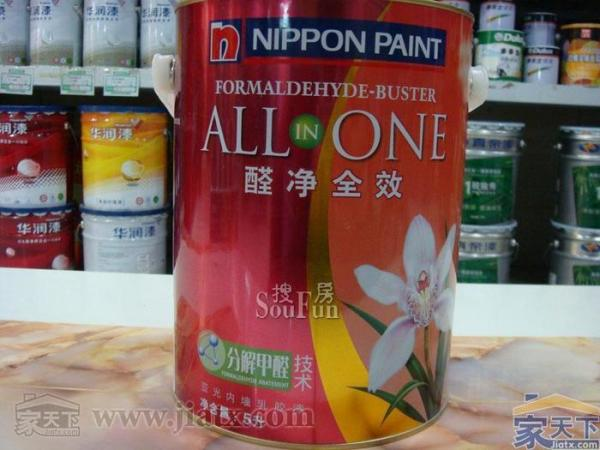 立邦醛净全效内墙乳胶漆