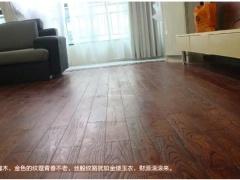 贝尔地板高档纯实木地板 香氛小郡