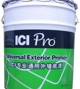 多乐士ICI专业通用外墙底漆