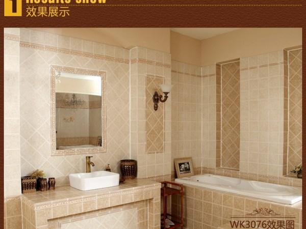 万美瓷砖 厨房卫生间釉面防污不透水内墙砖WK3075