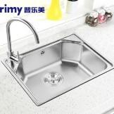 普乐美 不锈钢双槽厨房洗菜盆JS215