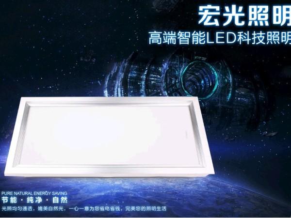 宏光LED厨卫灯300*600