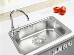 韩国白鸟 304不锈钢厨房洗菜盆LS700