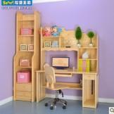 松堡王国实木儿童家具 实木芬兰松上书架SP-J008L