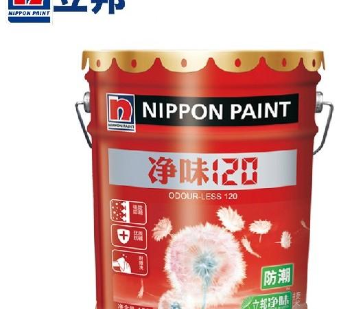 立邦漆 立邦净味120防潮/易擦洗 内墙乳胶漆墙面漆 15L