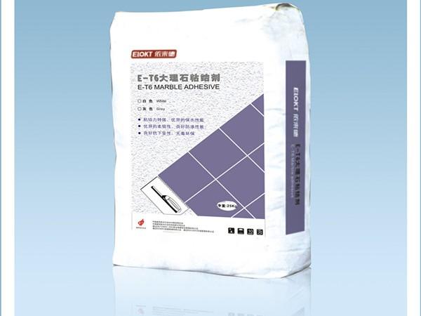 依来德大理石粘结剂(E-T6)