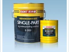 依来德单组份湿固化聚氨酯防水涂料(E-203)