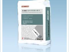 依来德室内环保耐水腻子(E-S62)