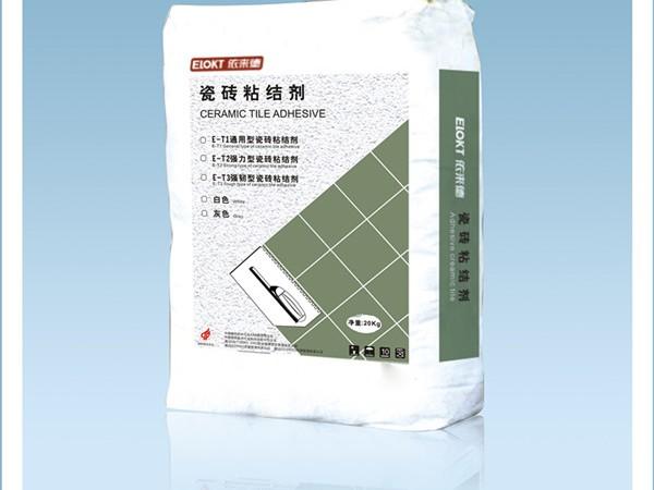 依来德通用型瓷砖粘结剂(E-T1)