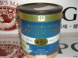 PPG大师漆-原装进口清逸净味全效内墙乳胶漆50-1110