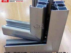 蓝卡72隔热断桥铝门窗 落地窗专用