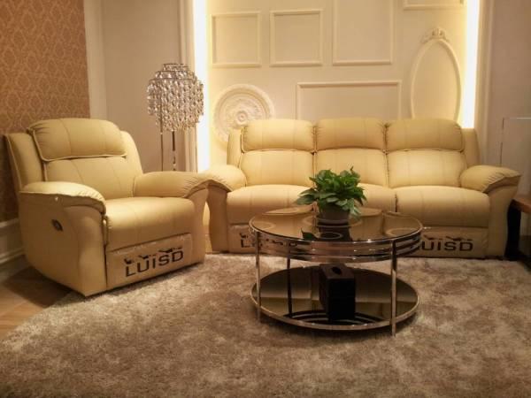 路易时代功能沙发996# 1 3黄牛皮 颜色可选