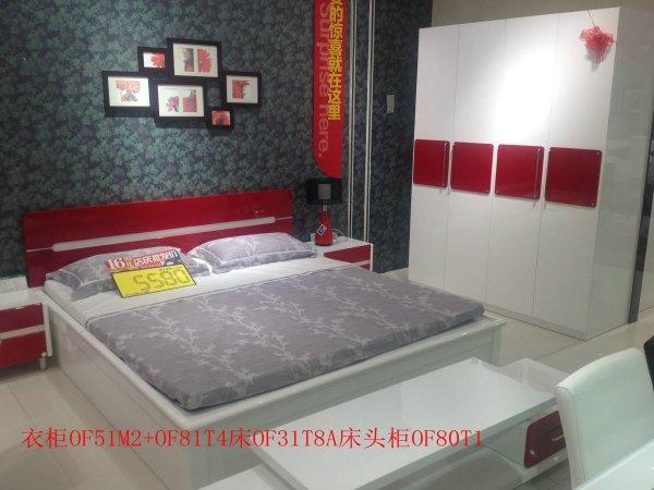 香港欧瑞甲壳虫系列板式特价卧房OF加床箱5580元