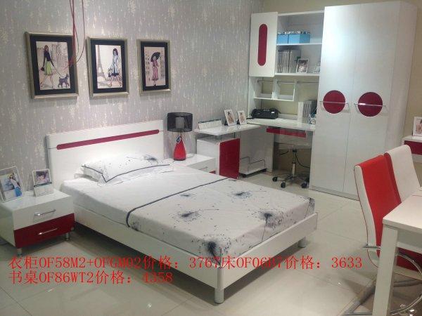 香港欧瑞甲壳虫系列板式儿童床OF58M21 OFG02