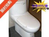 箭牌座厕AB1220特价899元
