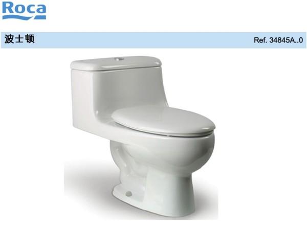 波士顿双冲连体座厕 乐家卫浴虹吸式加长型地排水连体马桶