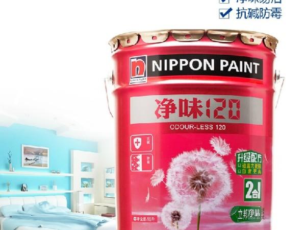 立邦净味120二合一乳胶漆