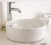 安华卫浴aP4312C浴室卫生间陶瓷洗手盆台上盆图片