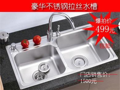 劳达斯卫浴 304低碳不锈钢拉丝厨房水槽 933065