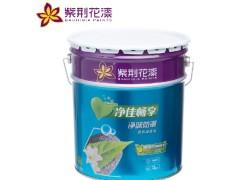 紫荆花漆 净味防潮优质墙面内墙乳胶漆 E02-15L
