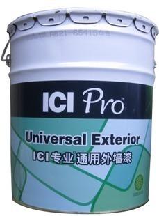 多乐士ICI专业通用外墙面漆