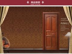 丽特木门ALT-005红胡桃原木门