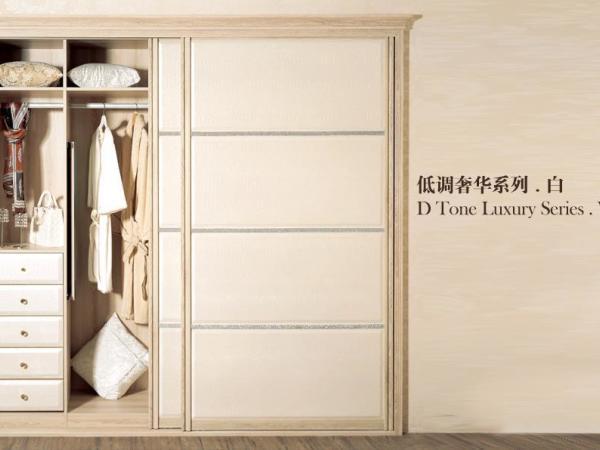 扬州定制衣柜品牌