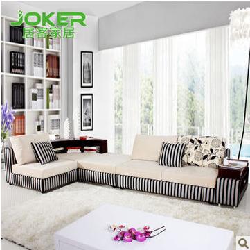 居客现代布艺沙发 时尚组合转角客厅布沙发 创意小户型B056