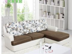 居客 布艺沙发 小户型小客厅沙发 北欧简约大靠背 B030