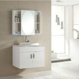 鹰卫浴浴室柜组合 实木卫浴柜BF-1581