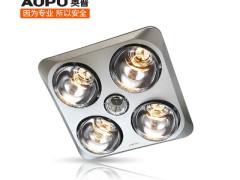 奥普浴霸四灯暖换气照明三合一多功能浴霸 XFDP118D