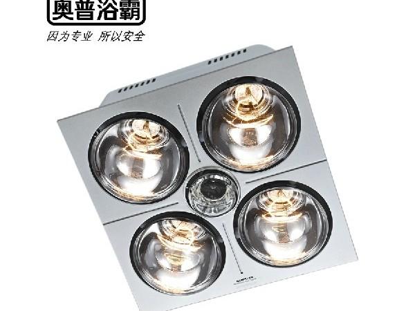 奥普浴霸FDP5010C 四灯暖照明换气三合一