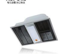 奥普浴霸QDP1020C 照明换气多功能纯平风暖浴霸