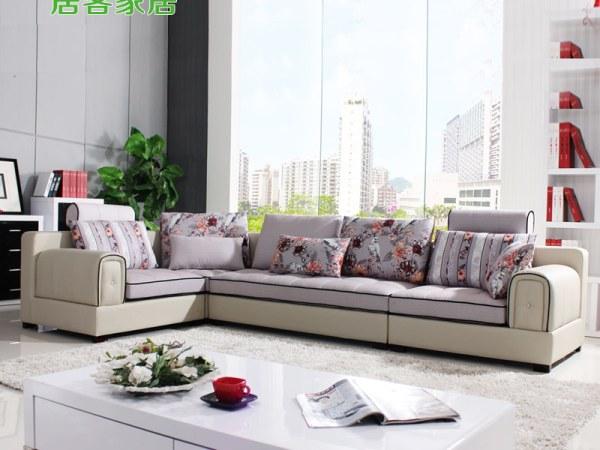 布艺沙发 组合现代时尚客厅皮加布沙发 高档品牌 B101