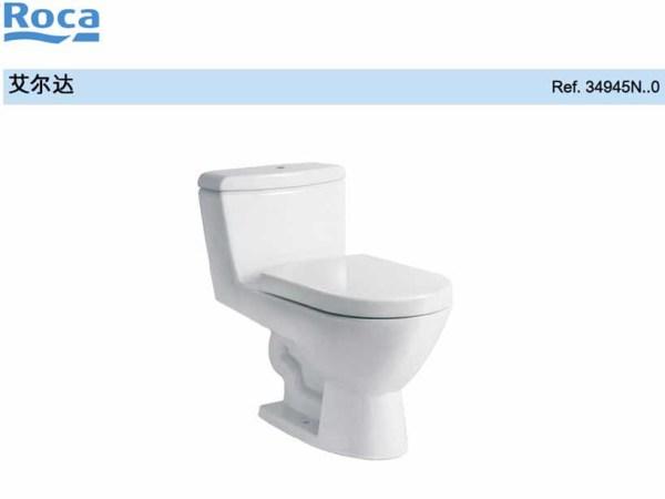 艾尔达连体虹吸式座厕(4.6L冲水)阻尼盖板 连体座便器