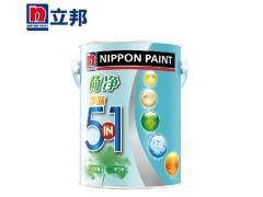 立邦荷净净味五合一 内墙乳胶漆 5L