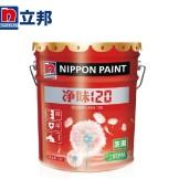 立邦净味120防潮/易擦洗 内墙乳胶漆墙面漆 15L